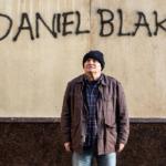 Sul21 Recomenda 'Eu, Daniel Blake' e Porto Verão Alegre